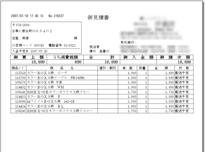 kg13estimate2