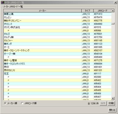 kg3maker-jan